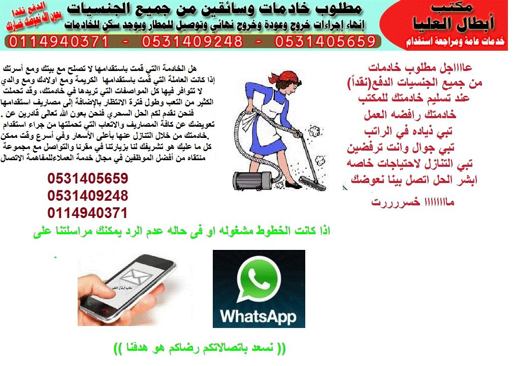 شات الشله Tech Company Logos Company Logo Logos