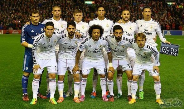 إشهار رسمي لرابطة جديدة لتشجيع ريال مدريد في البحرين In 2020 Real Madrid Club Liverpool Real Madrid Real Madrid Goal