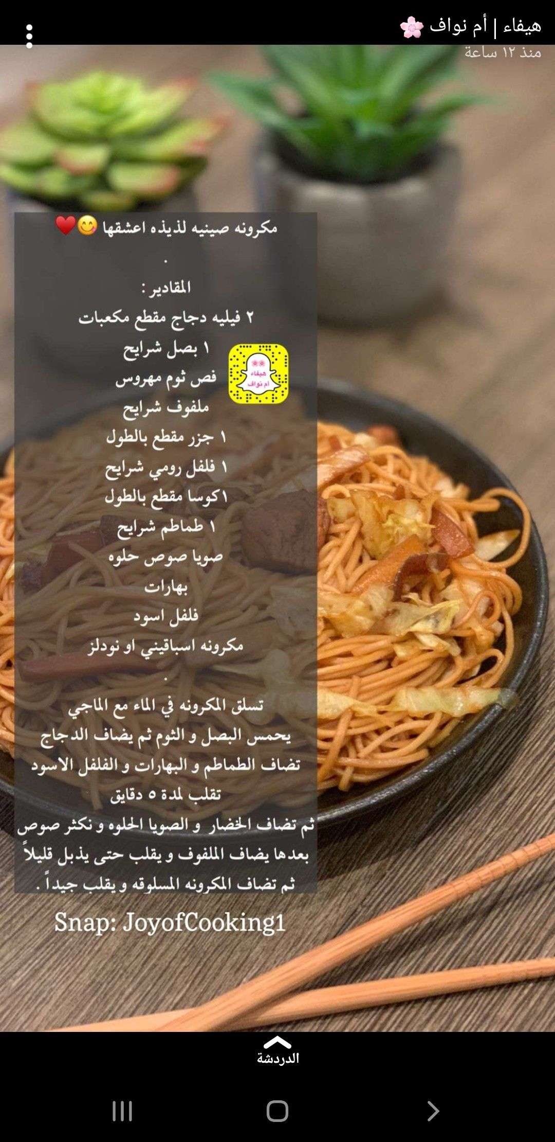 Pin By تغريد عبدالله On Food Cookout Food Cooking Recipes Food Receipes