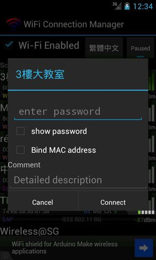 WiFi Connection Manager V1 3 3 1 for Android - Android