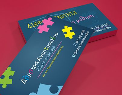 """Check out new work on my @Behance portfolio: """"Business card and Facebook cover Design."""" http://on.be.net/1K3wQbs"""