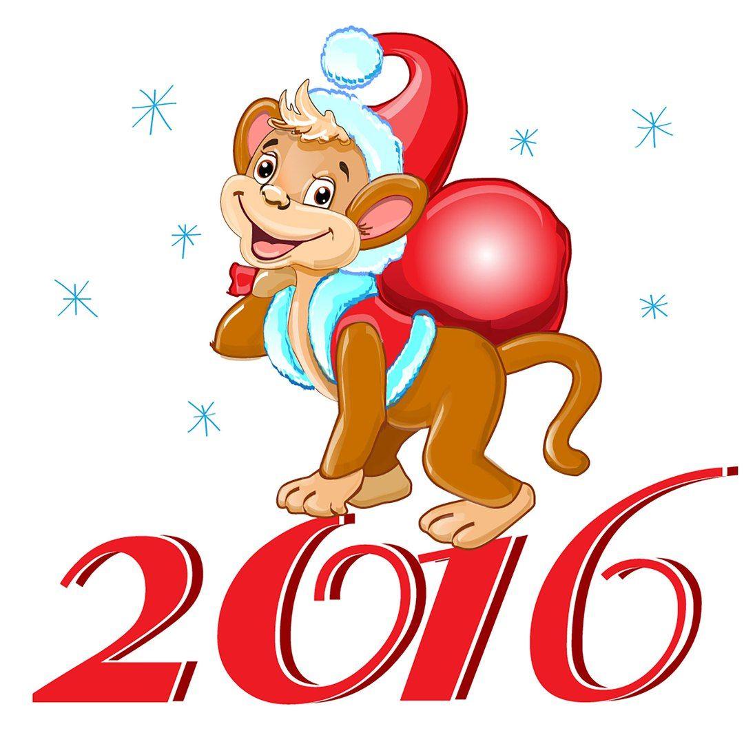 Прикольные картинки с надписями новый год 2016, новым годом обезьяны