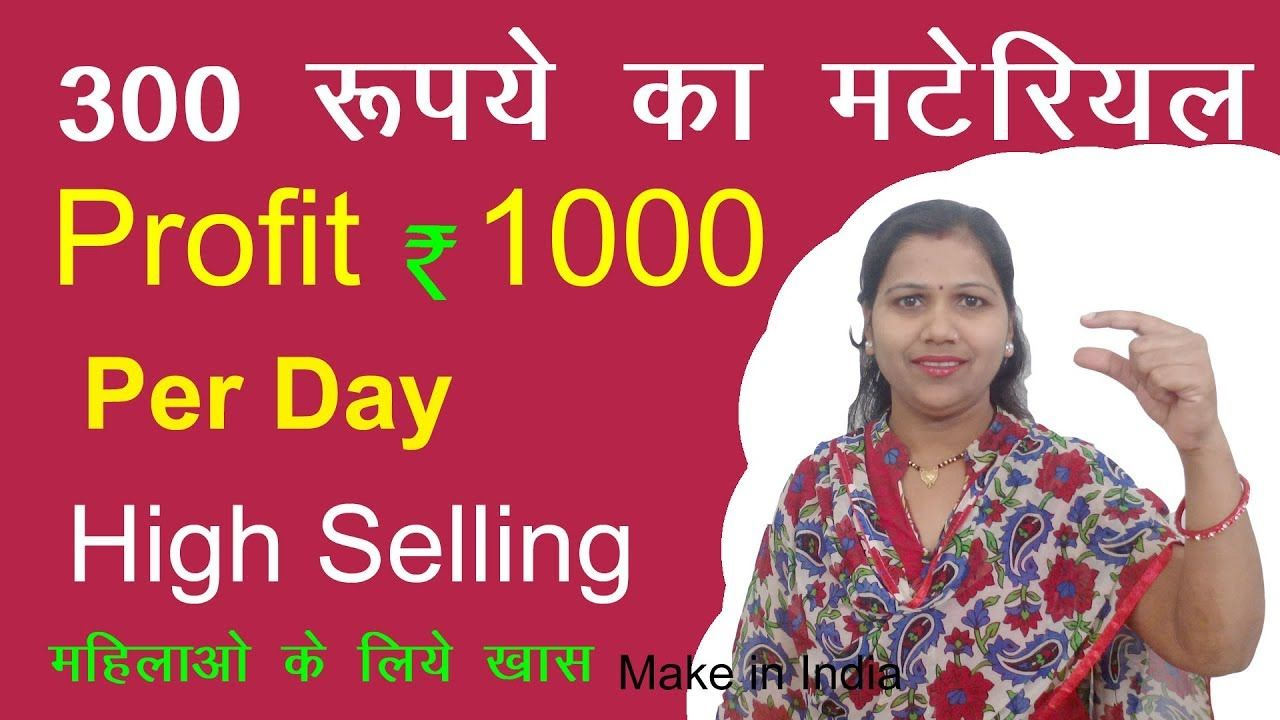 Cool Small Business Ideas Low Investment High Profit Business