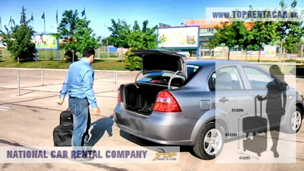 Short Video Presentation Of Chevrolet Aveo Offered By Top Rent A