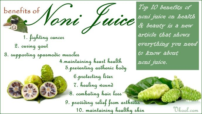 Top 10 Benefits Of Noni Juice On Health Beauty Health