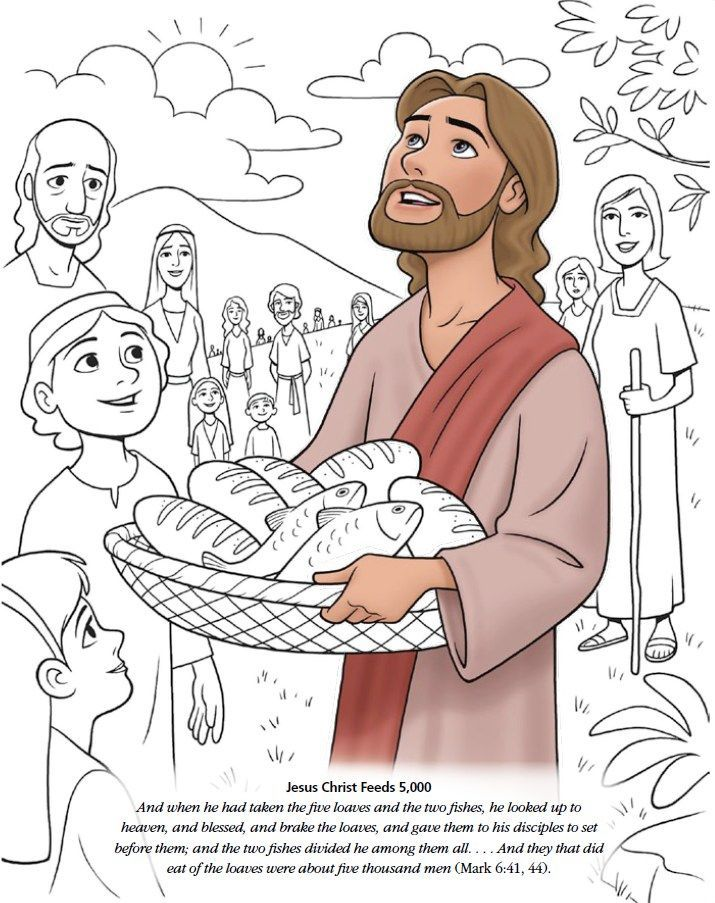 Lds Games Com Jesus Christ Feeds 5 000 Sunday School Coloring