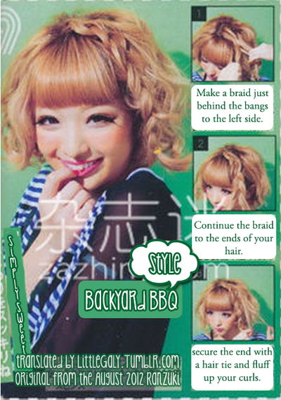"""Back Yard BBQ"" hair tutorial from the August 2012 issue of Razuki."