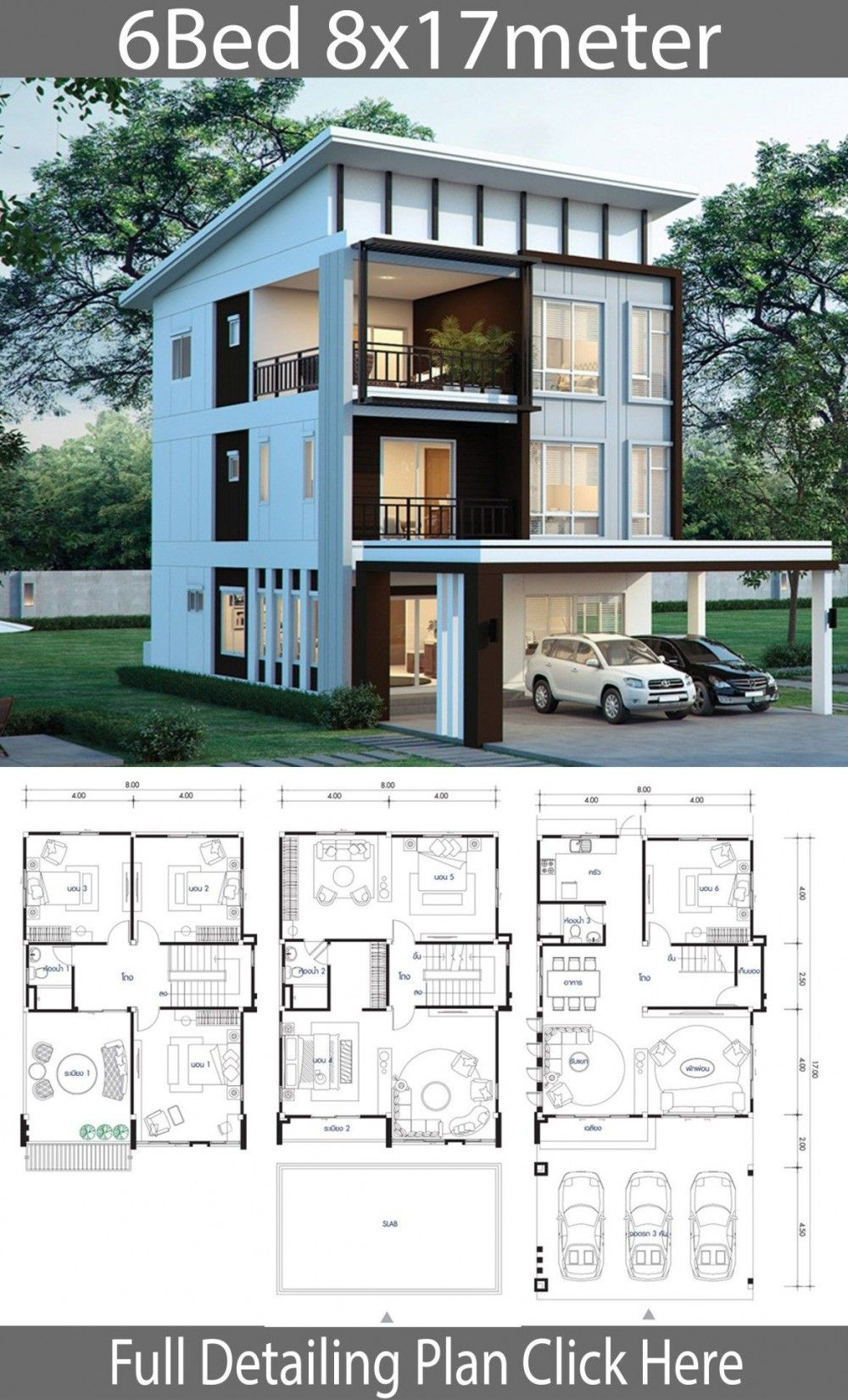 Plan De Maison 8x17m Avec 6 Chambres Sims House Plans House Construction Plan Modern House Plans
