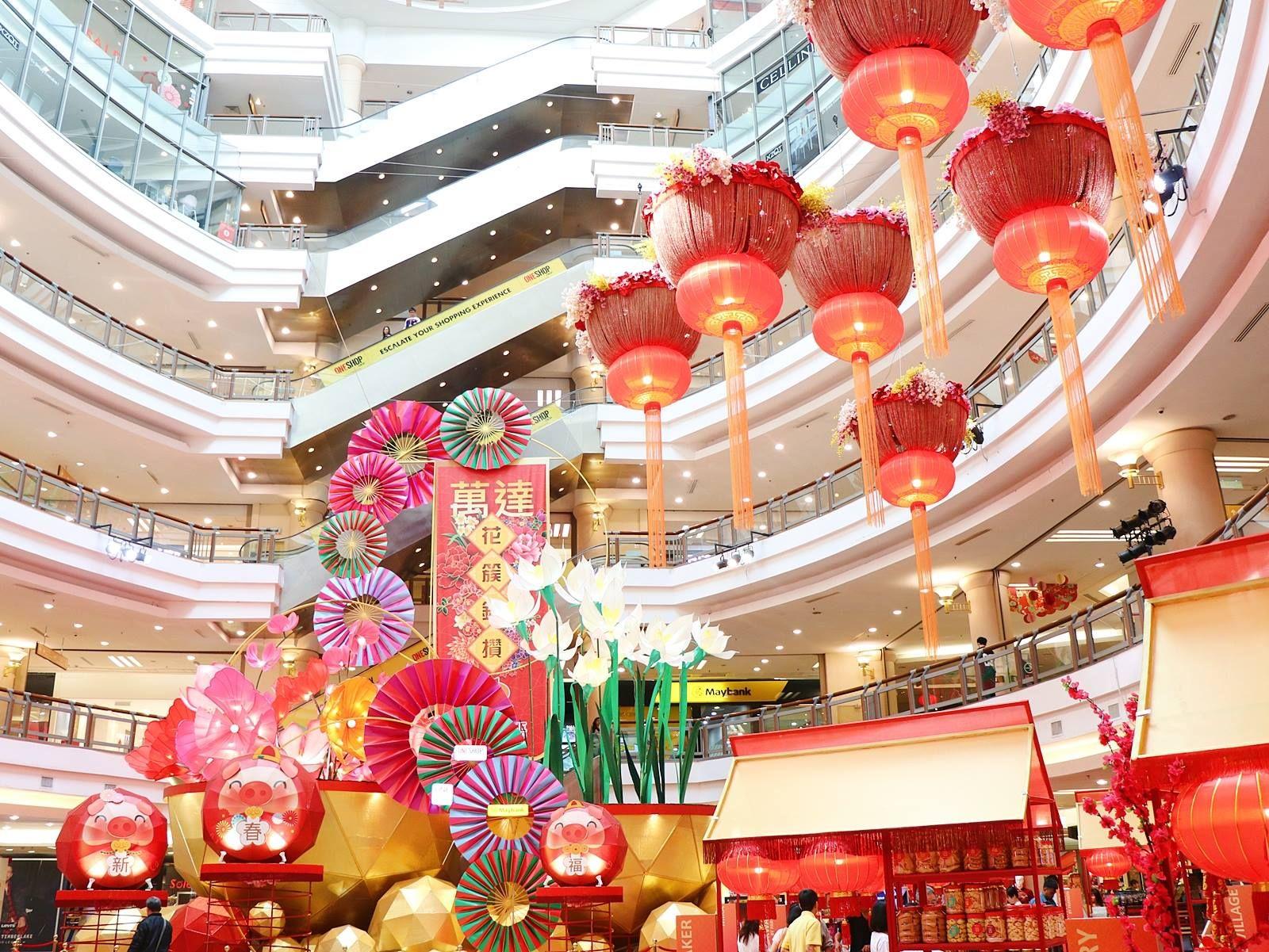 1 Utama Shopping Centre, Malaysia_Lunar New Year 2019_5