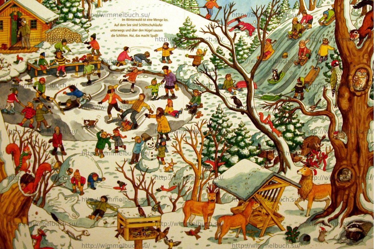 Wimmelbuch Weihnachten.Mein Schoenstes Wimmelbuch Weihnachten Jpg 1200 800 Logical