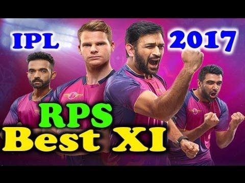 VIVO IPL 2017 ○ Rising Pune Supergiants (RPS) 1st Match Playing Best XI .