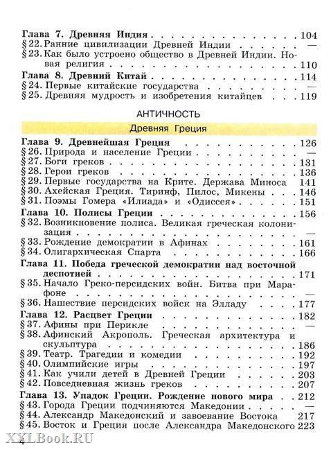 Тренинг по русскому языку полякова 3 класс