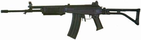 Fusil de asalto israelí GALIL | armas de fuego y cuerpo a