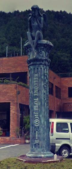 """さくやちゃん@静岡市PRさんのツイート: """"山梨の話題 富士五湖には9匹の妖精が居る 高いところが好きなようで いずれもローマっぽい雰囲気の柱の上から私たちを見下ろしている 9本の柱の前に同時に立ち とある呪文を唱えると...? この先は君の目で確かめてくれ!ζζ(ファミ通) http://t.co/4yWidEILvo"""""""
