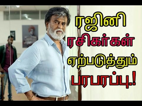 Rajinikanth fans to make policital posters for Rajini   Tamil   cinema news  Movie  Kollywood newsThis video is about actor Rajinikanth fans to make policital posters for Rajini and every Tamil Nadu people to want a political change…And one more ... Check more at http://tamil.swengen.com/rajinikanth-fans-to-make-policital-posters-for-rajini-tamil-cinema-news-movie-kollywood-news/