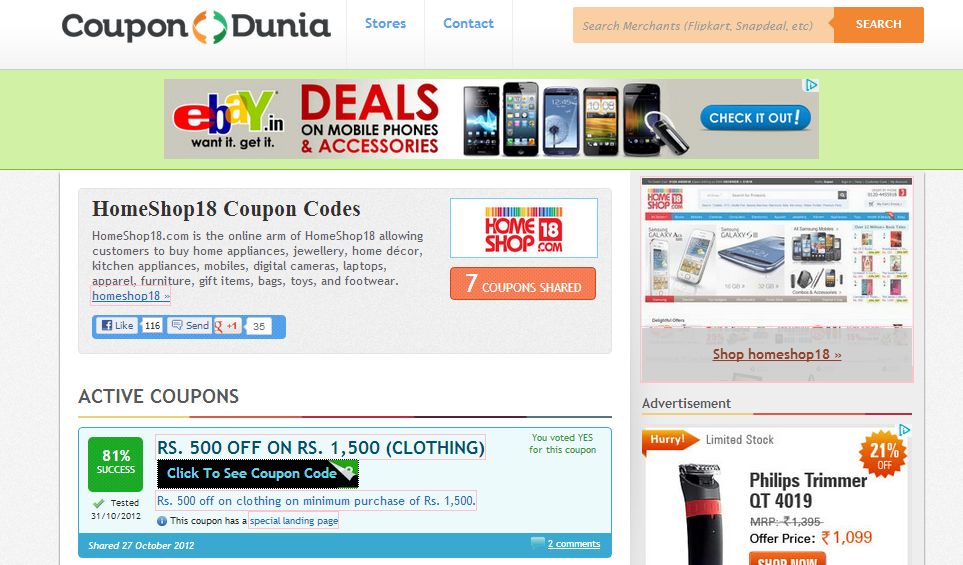 Couponduniya Offers Online Coupons And Discounts In India Cool Websites Online Coupons Online