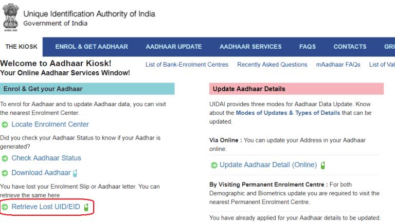 check aadhar card status without enrolment id  aadhar