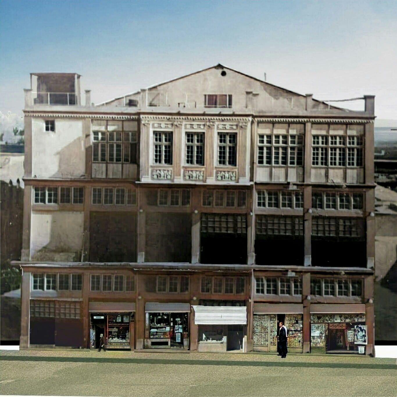 سينما الملك غازي من امام البنك الانكليزي الموصل House Styles Mansions Old Things
