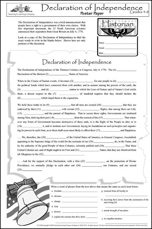 {Declaration of Independence Poster Paper – Declaration of Independence Worksheets