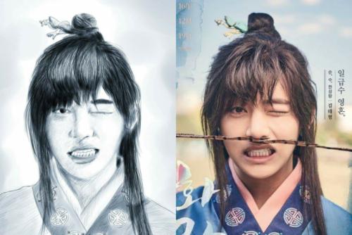 taehyung | Tumblr
