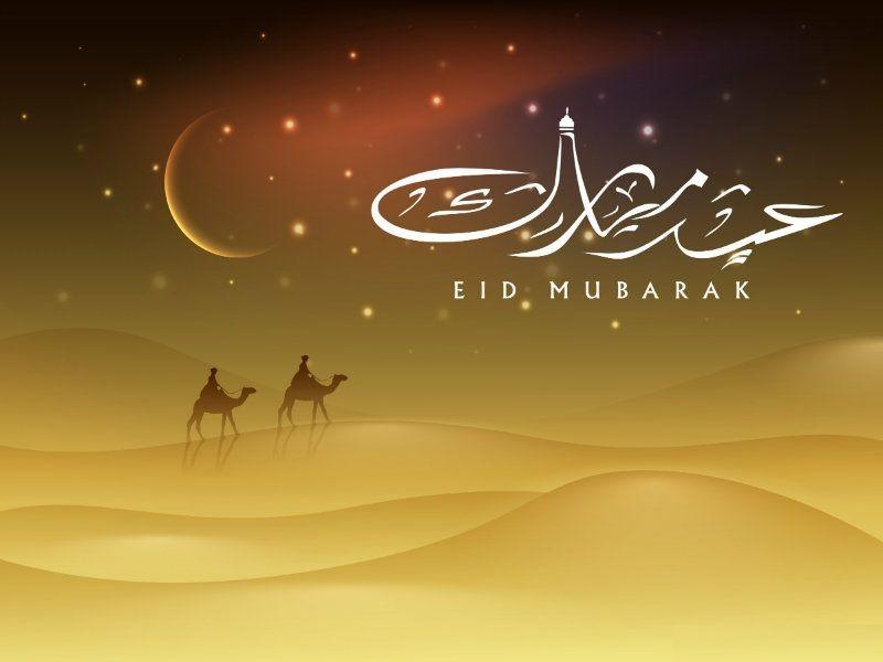 Eid Al Fitr Wallpaper Eid Mubarak Wishes Eid Mubarak