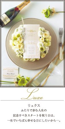 luxe paper item wedding invitation name plate http www piary jp