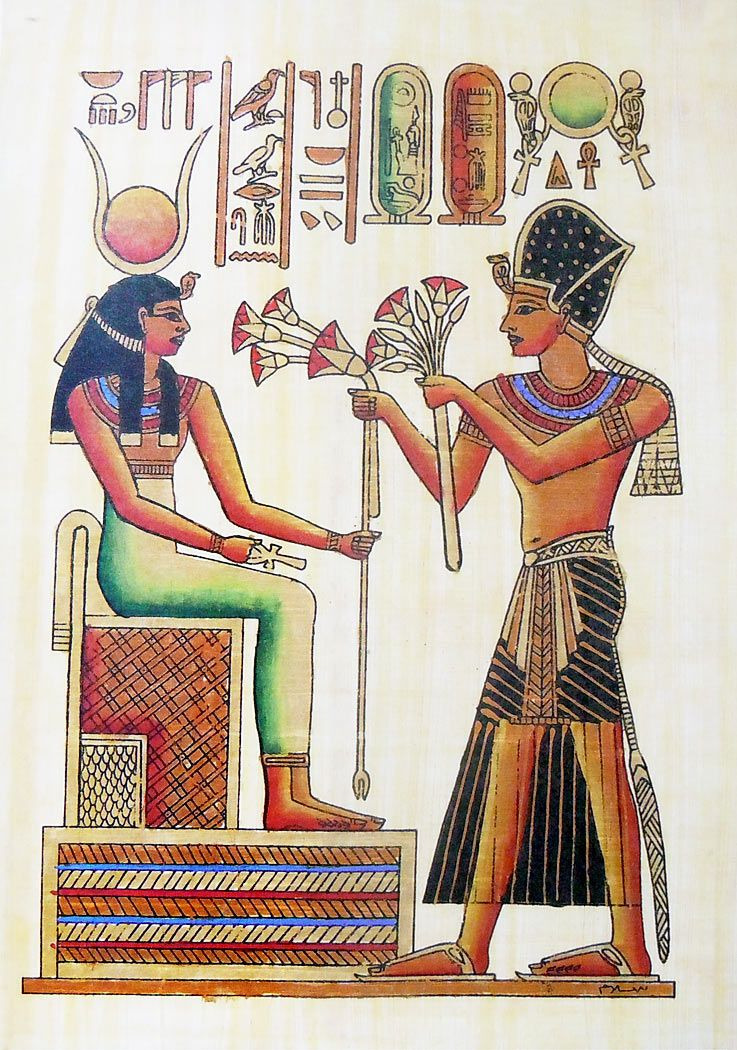 Ramses Offers Flowers To Isis  Reprint From An Egyptian