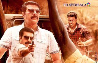 street light malayalam full movie