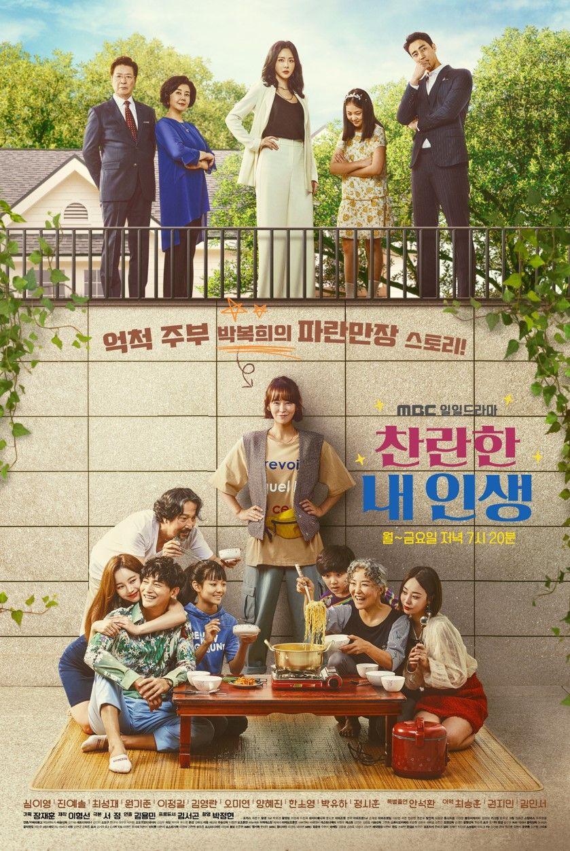 This Is My First Life Sub Indo : first, Wonderful, Korean, Drama,, Melodrama,, Program