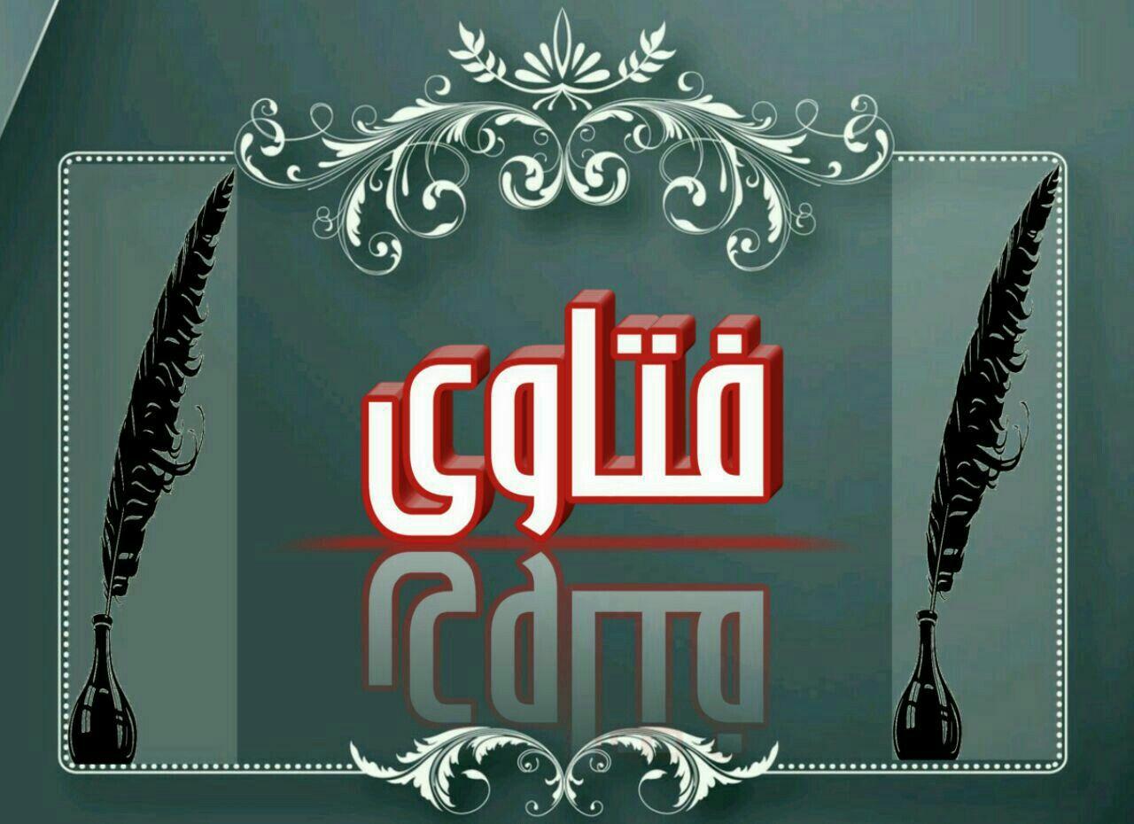 أوقات الصلوات لا تحدد بالساعات في كل أيام السنة Laylat Al Qadr Invocation Neon Signs