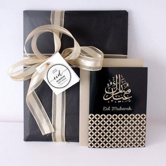 eid gift pack islamic art print  eid mubarak card
