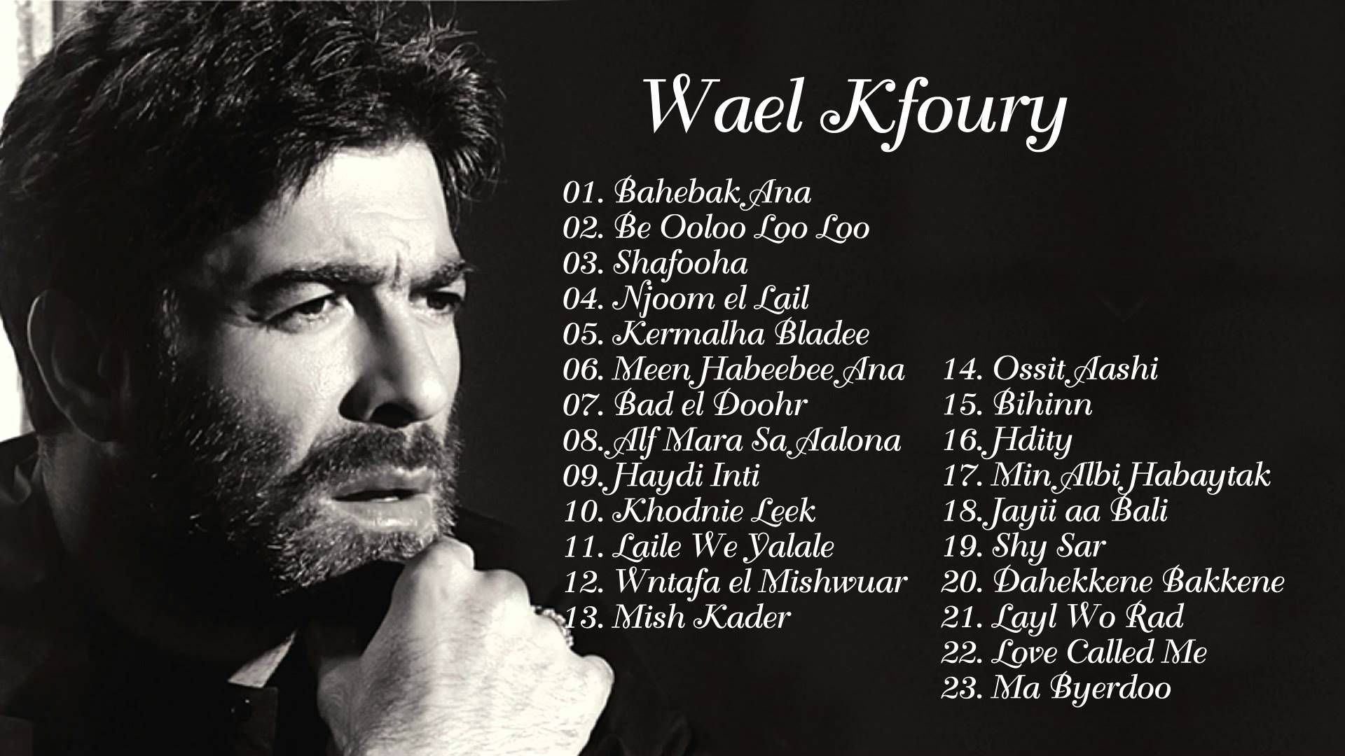 Wael kfoury Tabki Eltyor Song Video