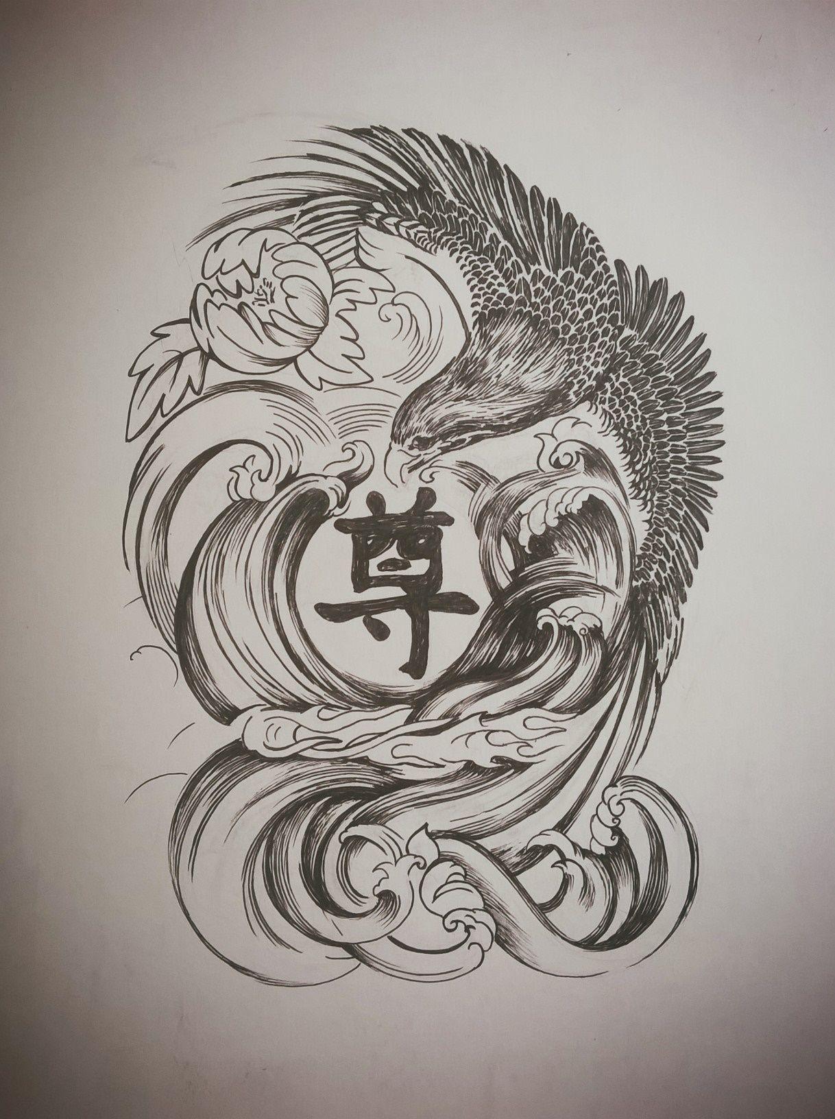Japanese Style Tattoo Black White Black White Tattoos White Tattoo Custom Tattoo