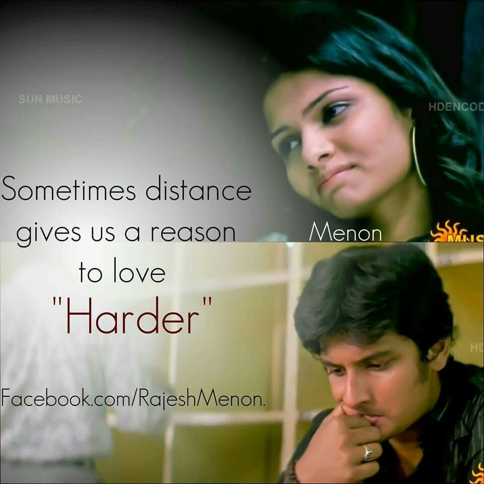Long Distance Relationship Quotes In Tamil