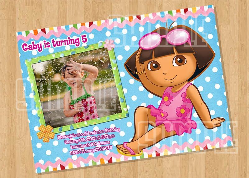 Dora Summer Beach Pool Party Invitation With Images Birthday
