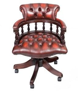 antique style leather office chair