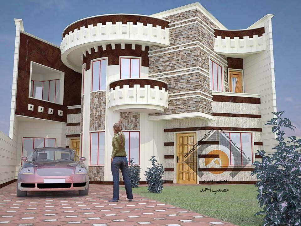 Modern House Design Ideas Engineering Discoveries Modern House Design Modern Style House Plans House Design Modern house plan with round design element