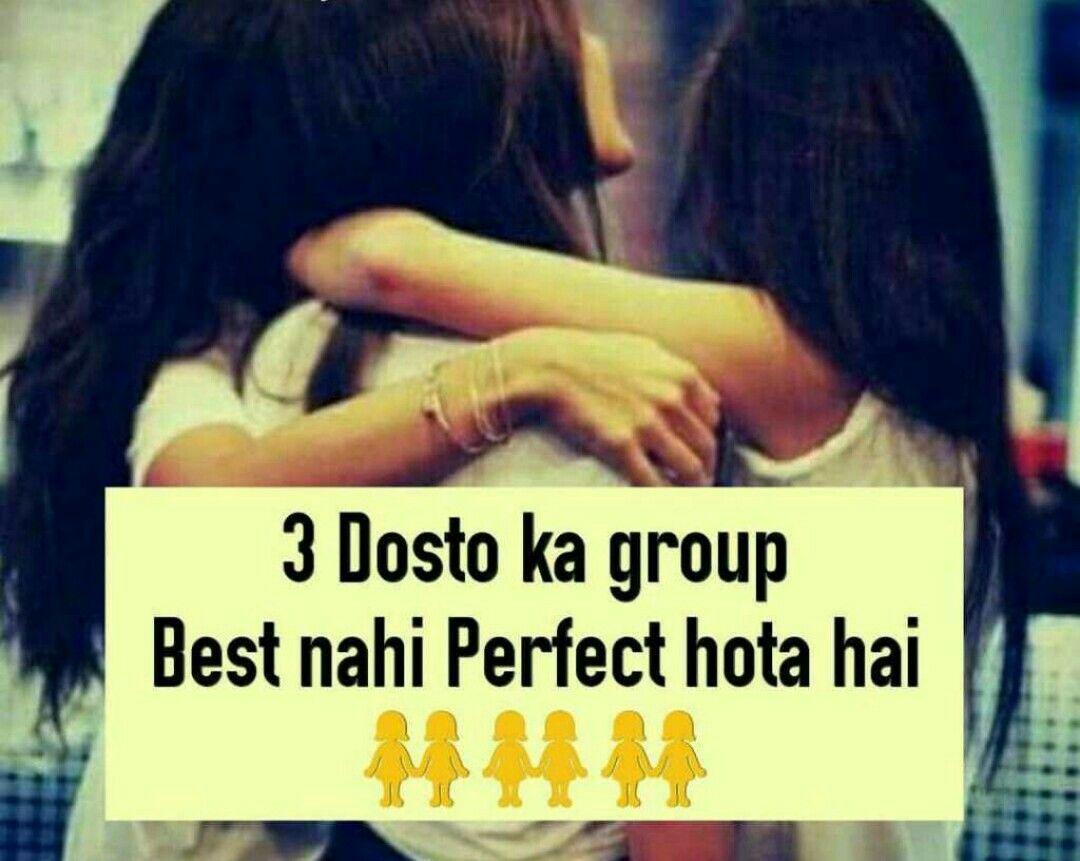 Pin By Riya Dakoria On Me ɱaɧ ცɛʂɬiɛʂ Friends Forever Quotes Friends Quotes Funny Friendship Quotes Funny