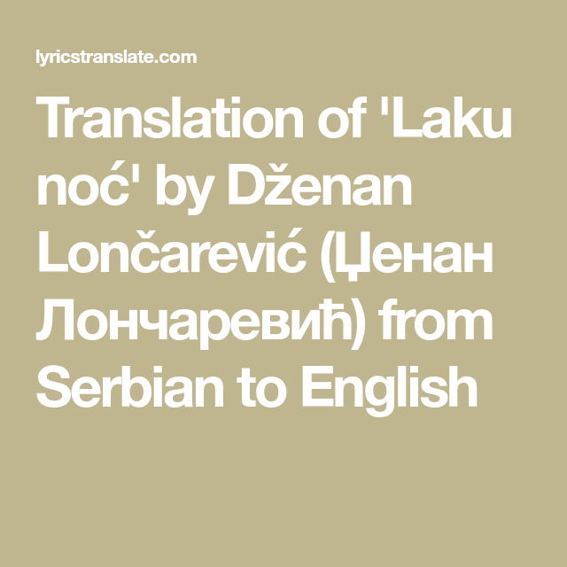 Translation Of Laku Noć By Dženan Lončarević џенан лончаревић From Serbian To English Laku Noc English Translation Translation