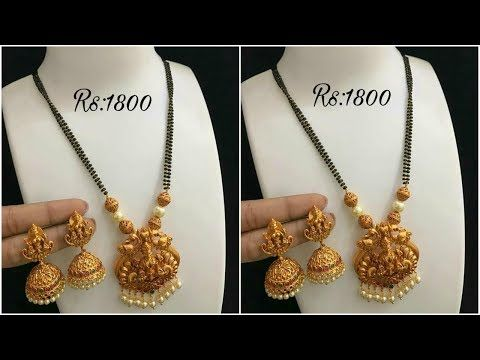 Latest 1 gm gold mangalsutra designs with price YouTube Indian