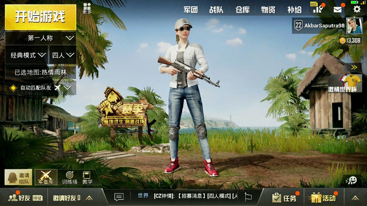 PUBG Mobile Lightspeed Quantum Chinese version Action