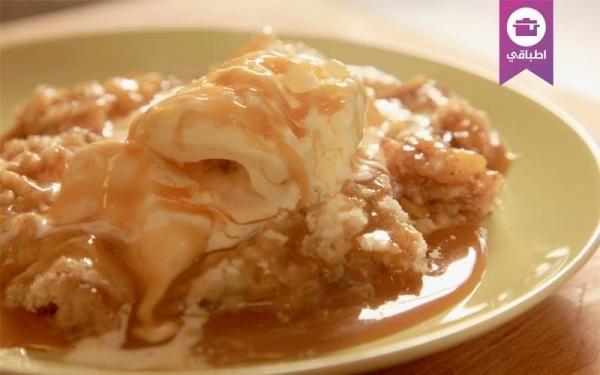 الأبل كوبلر Apple Kobler Dessert Recipes Recipes Food