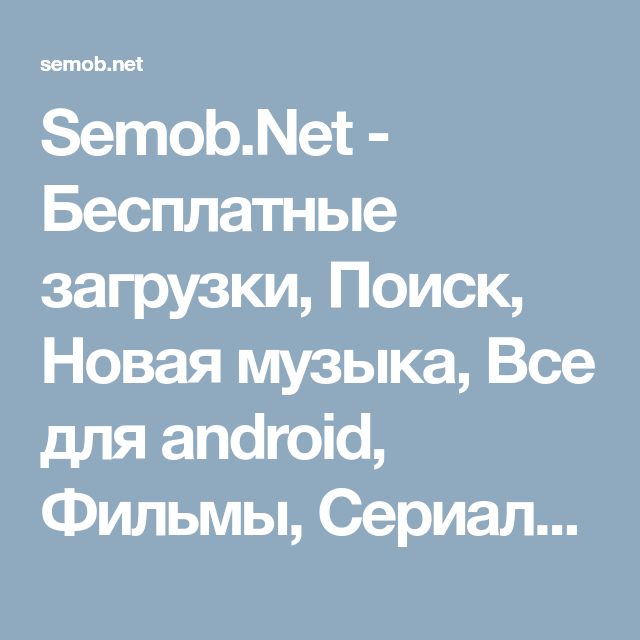 Эротические темы для андроид