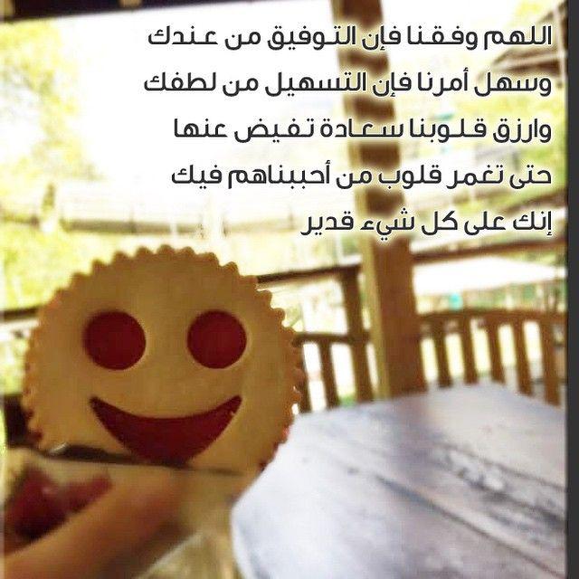 Rania Salama On Instagram صباح الخير والتفاؤل بالتيسير وتعكير مزاج المهام الصعبة بابتسامة Desserts Food Breakfast