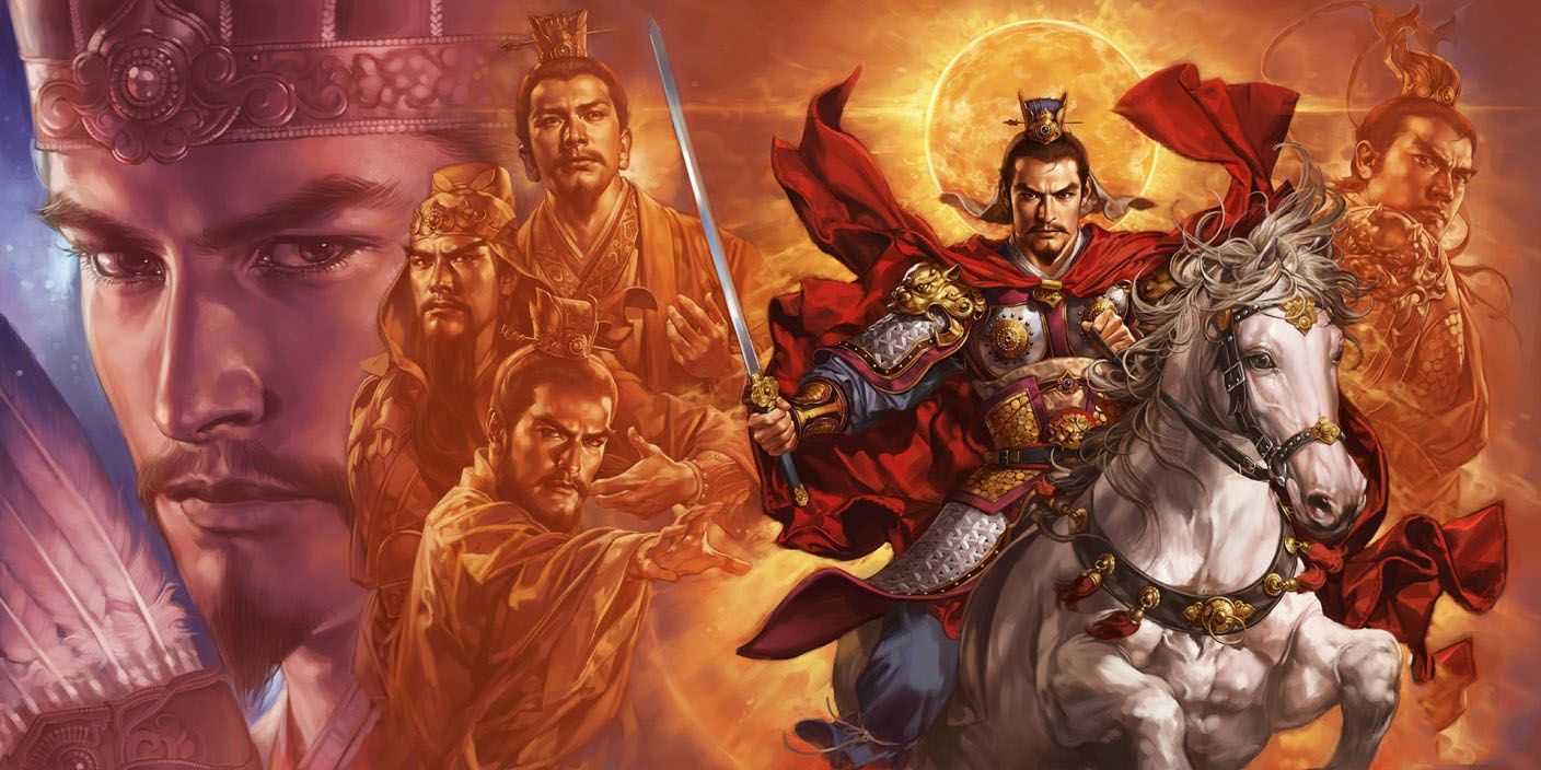 Romance of the Three Kingdoms APK is a great strategy game