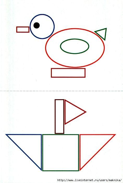 Voorbeeldkaarten 5 7 Figuras Geometricas Para Preescolar Dibujos De Figuras Geometricas Geometria