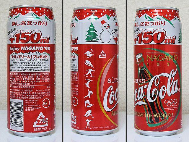 Coke in japan