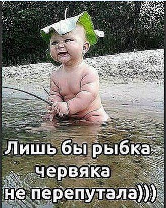 Odnoklassniki Smeshnye Detskie Kartinki Detskie Vyskazyvaniya Smeshno