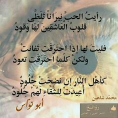 Pin By Yassine On Lovin It Quotes Arabic Words Words