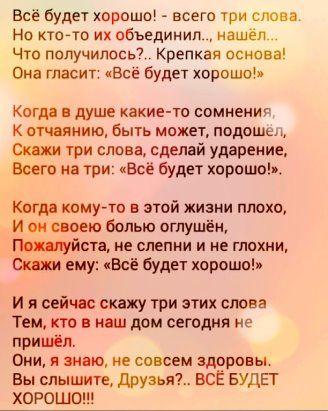 1 Odnoklassniki Vdohnovlyayushie Citaty Vdohnovlyayushie Frazy Mudrye Citaty